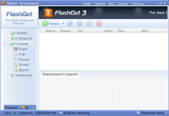 emul скачать версию на русском: