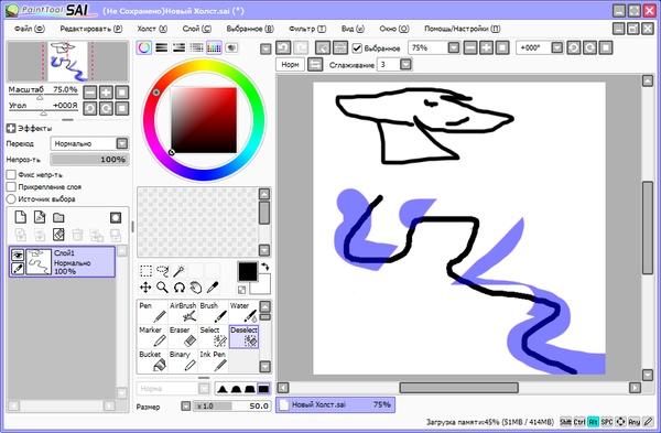 Русификатор Paint Tool SAI