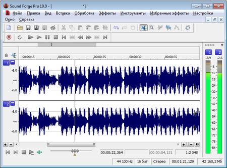Ключ Для Sound Forge Pro 10 Zip