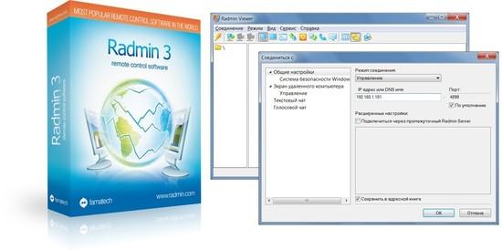 Download Radmin Activation Software: Radmin Activation