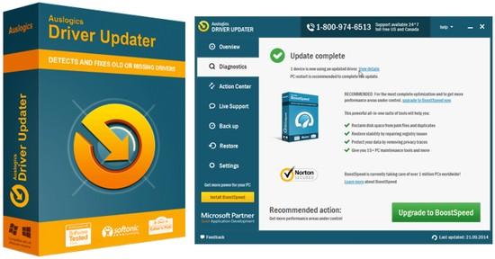 Carambis Driver Updater 2015 Лицензионный Ключ